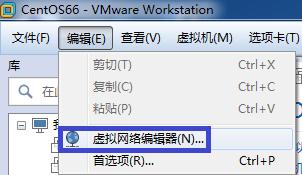 VMwareNAT5.png