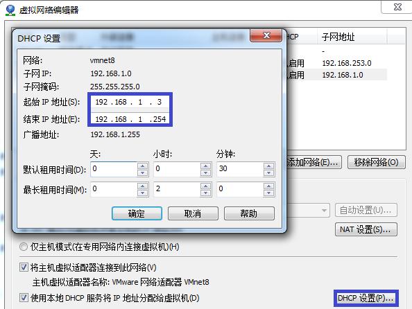VMwareNAT15.png