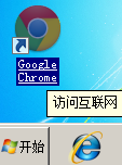 Chrome4.png