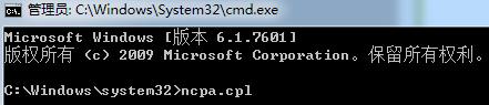 VMwareNAT8.png