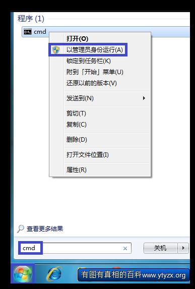 使用WMIC命令查看硬件參數- YTYZX有图有真相的百科