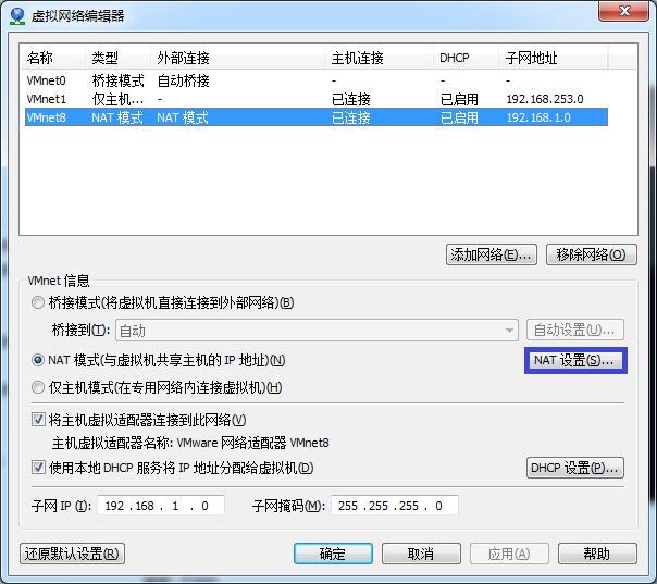 VMwareNAT12.png