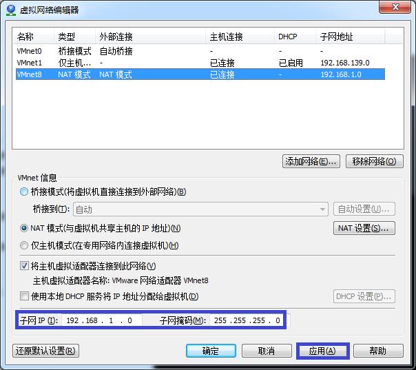 VMwareNAT7.png