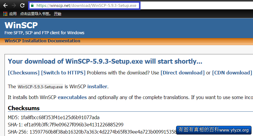 WinSCP3.png