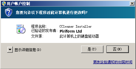 CCleaner3.png