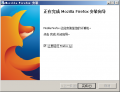 Firefox10.png