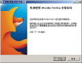 Firefox3.png